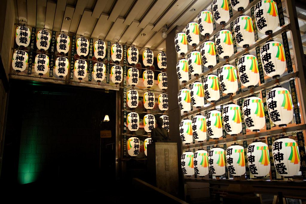 Find Hotels near Shinagawa - Expedia