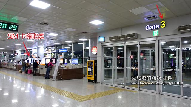 DSC00059