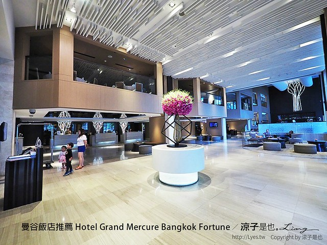 曼谷飯店推薦 Hotel Grand Mercure Bangkok Fortune 62