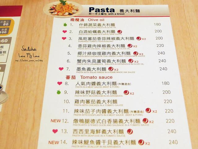 台大附近好吃美食餐廳推薦gogopasta (6)