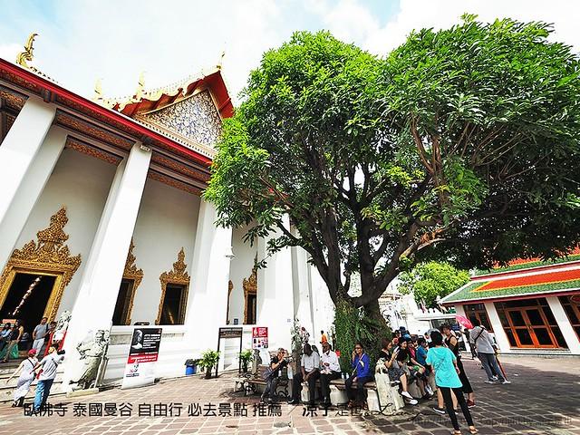 臥佛寺 泰國曼谷 自由行 必去景點 推薦 50