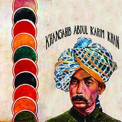 MR-085 Abdul karim khan cov