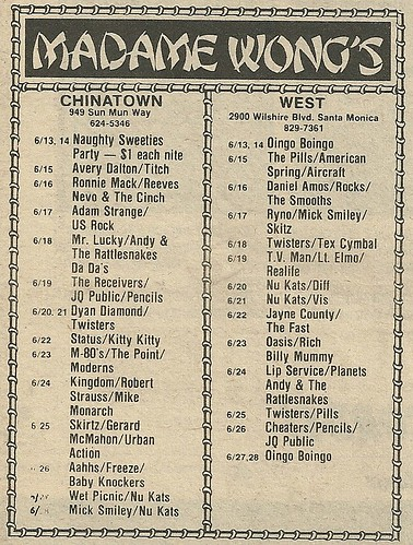 06/13-28/80 Madame Wongs Concert Schedule