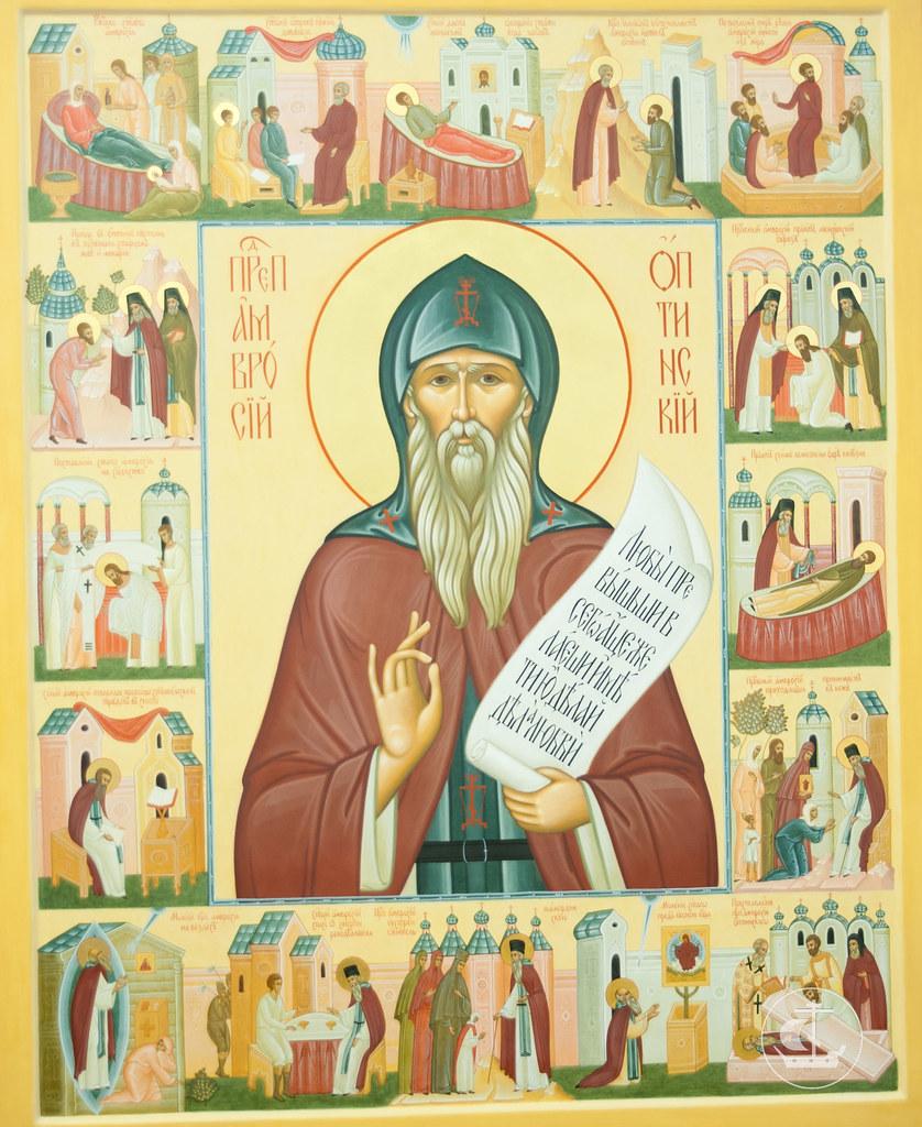 Икона преподобного Амвросия Оптинского с житием