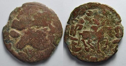 Monnaies du Khwarezm 8977936023_6de49b949f