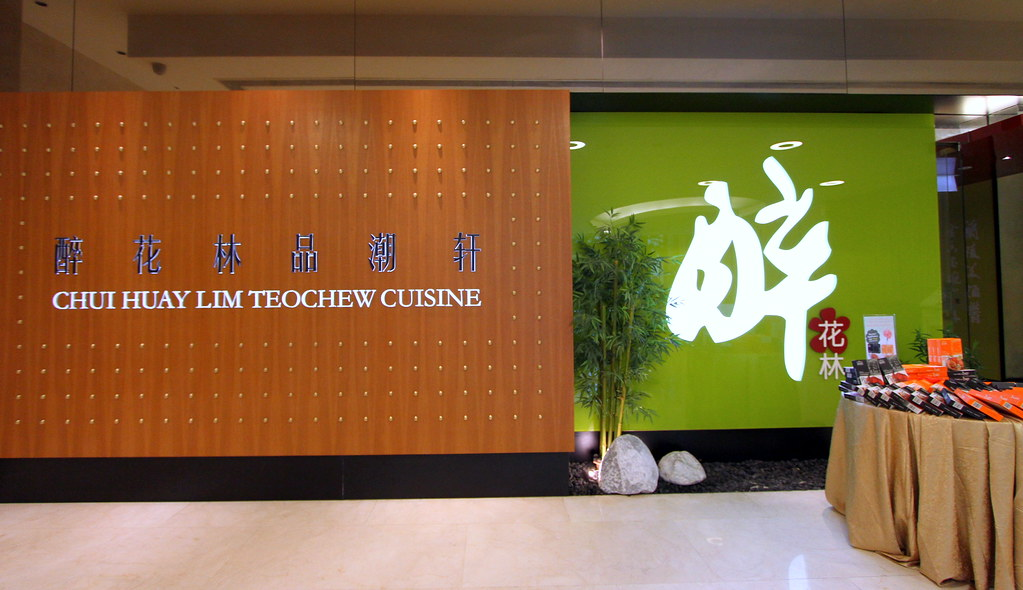 Chui Huay Lim Teochew Cuisine Sign