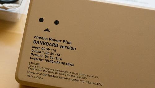 cheero_danboard_05