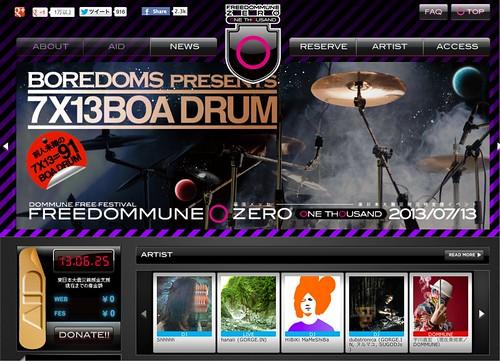 FreeDommune