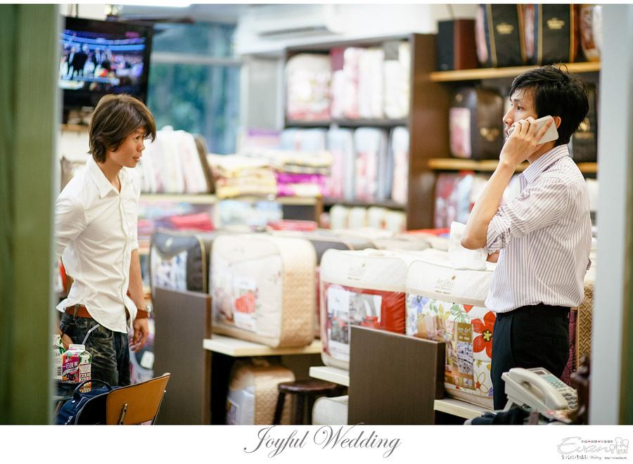 Mason & Vivia 婚禮記錄 _00017