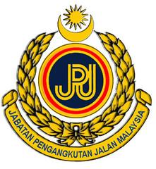 JPJ tinting compliant