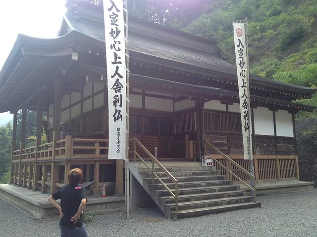 横蔵寺 舎利殿