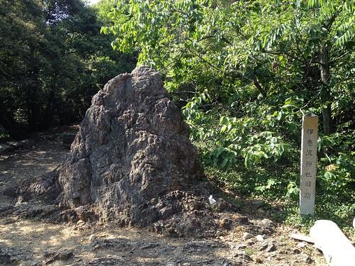 金華山 めい想の小径 烏帽子岩