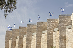 Israeli Independence Day 2014