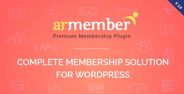 ARMember v1.6 – Complete WordPress Membership System