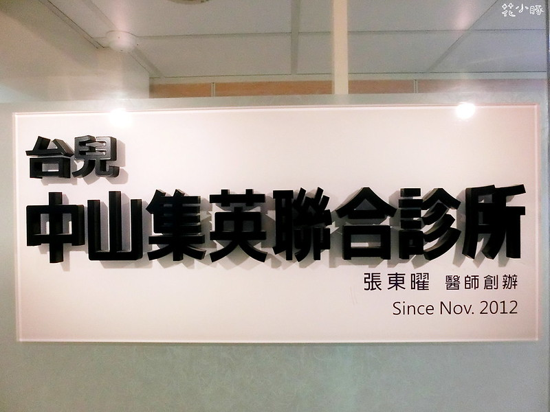 台兒高層次超音波預約費用台北推薦張東曜 (12)
