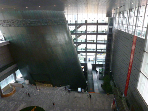 Capital Museum, Beijing