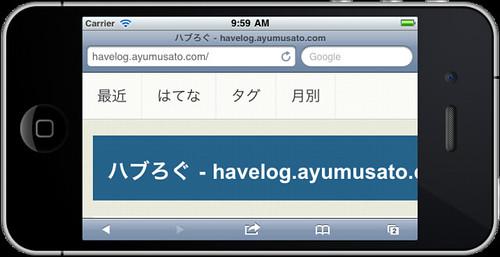 landscape(iOS5以前)