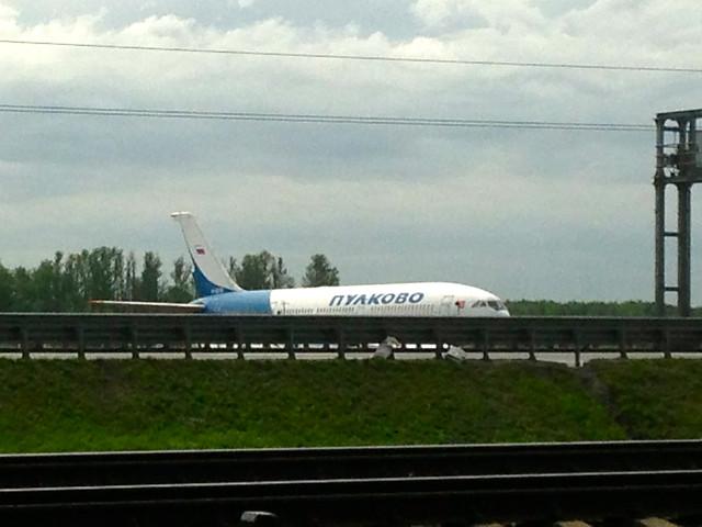 Самолет!