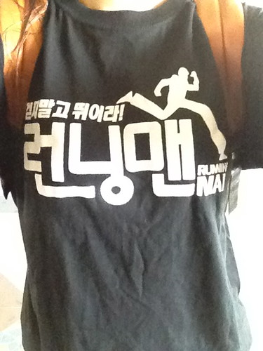 Singapore Lifestyle Blog, Korean lessons, Korean lessons in Singapore, nadnut, kingmeng, Running man, Running man t-shirt, Running man cap, Running man tags, Running man in Singapore