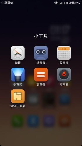Screenshot_2013-07-06-01-17-48.jpg