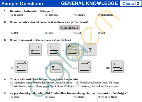 UCO 2013 Sample Papers for Class IX - GK