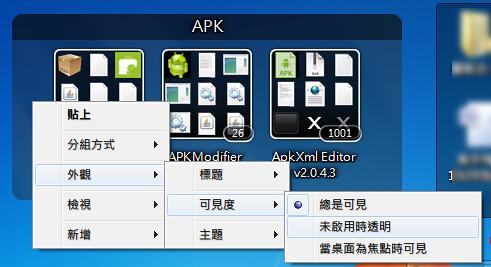 ilowkey.net-20130724005.png
