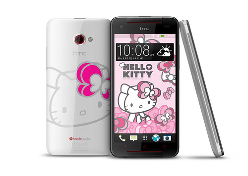 HTC Buttrefly s Hello Kitty限量版