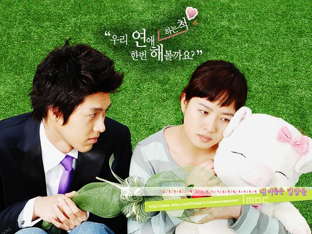 KOREAN DRAMA HIGHEST RATING (18)