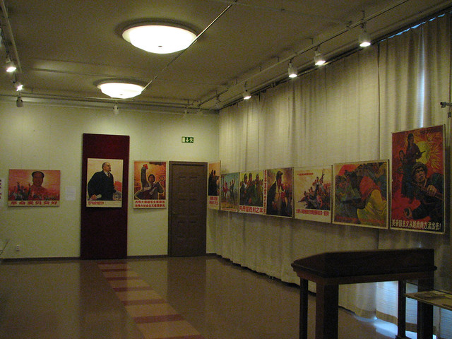 Lenin Museum, Tampere Finland