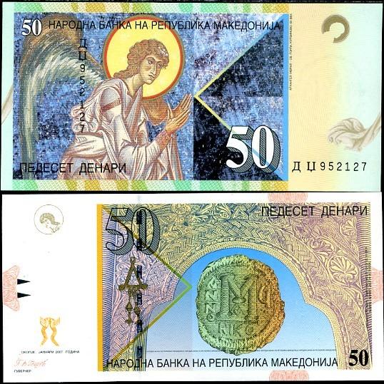 50 Denárov Macedónsko 1996-2007, Pick 15
