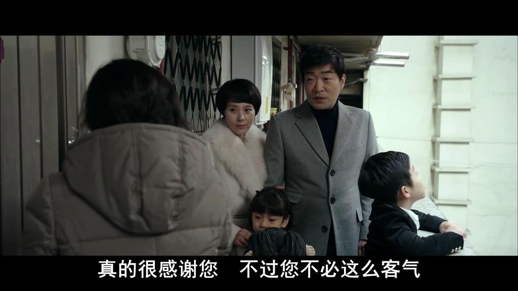 [2013韩国最新悬疑惊悚]捉迷藏