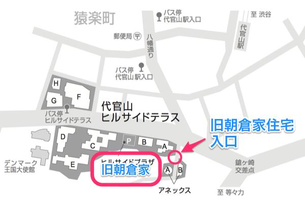 map_pdf(1_ページ).png