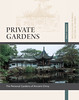 Click to visit Private Gardens