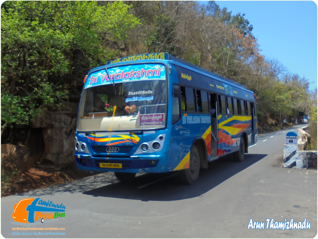 Sri Varalakshmi Tirupattur - Yelagiri via Jolarpet