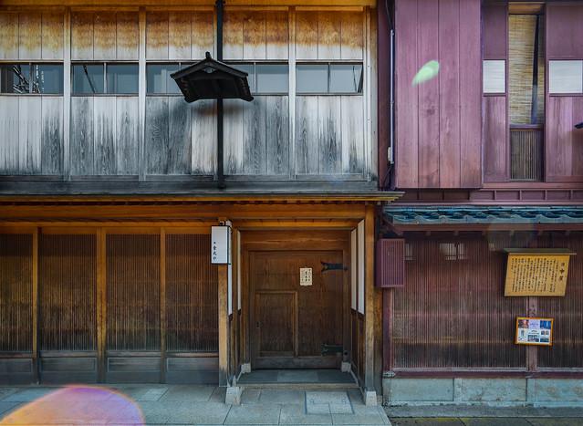 Kyu Kanemaru-ya (旧金丸やと旧中屋)