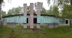 Kaserne V.