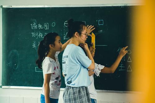 Fun To Teach