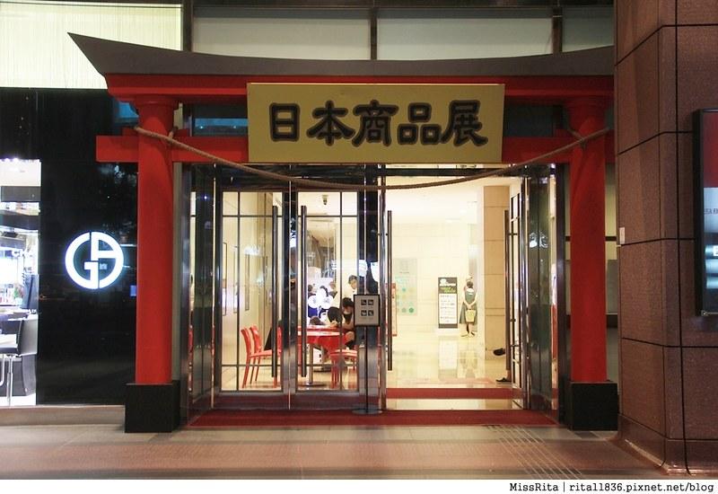 台中活動 2016日本商品展 台中新光三越活動 新光三越日本展 史上最強日本商品展 新光三越日本美食 熊本熊快閃65