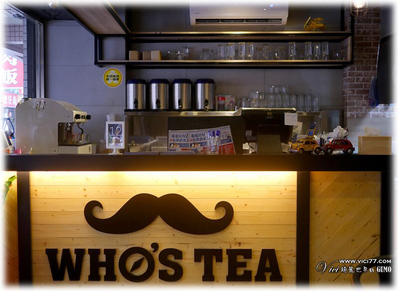 1202鬍子茶008