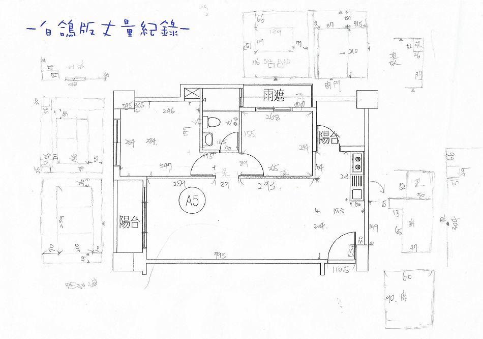 建商平面圖+自畫