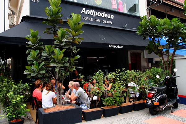 Antipodean.Cafe