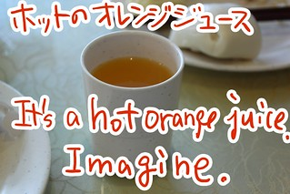 Hot orange juice