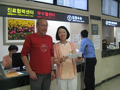 2012-1-korea-357-seoul-paik university hospital