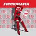 Ficciwall by ficciorama