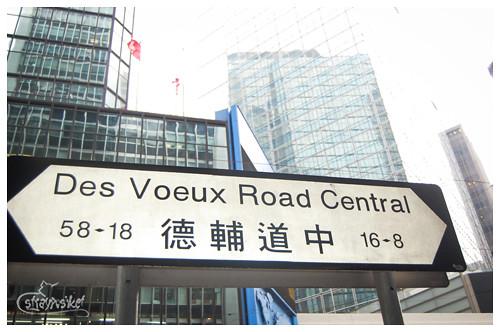 des voeux road sign