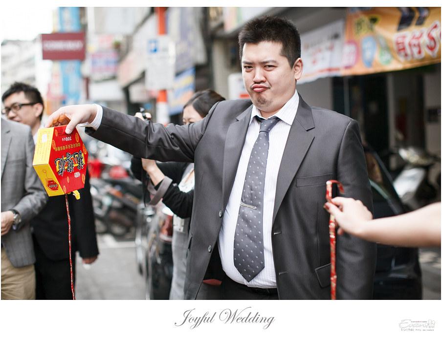 婚攝 小朱爸 徐州二號_0013