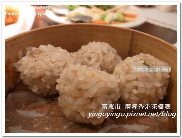 嘉義市_廣隆香港茶餐廳20120511_R00610543
