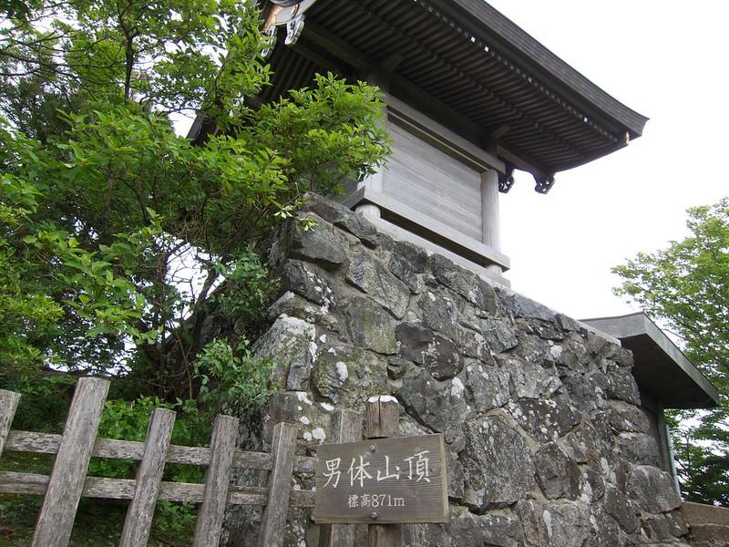 筑波山 男体山頂 871m