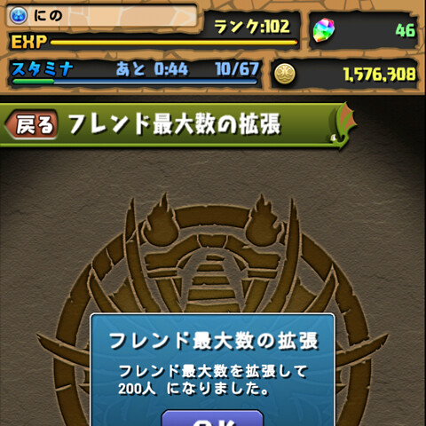 4Screenshot_2013-05-26-13-55-09