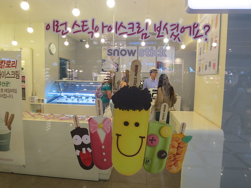 Singapore Lifestyle Blog, Singapore Travel Blog, Travel Blog, Traveling to Korea, Korea travel tips, LotteWorld, nadnut Korea, Korea train rides